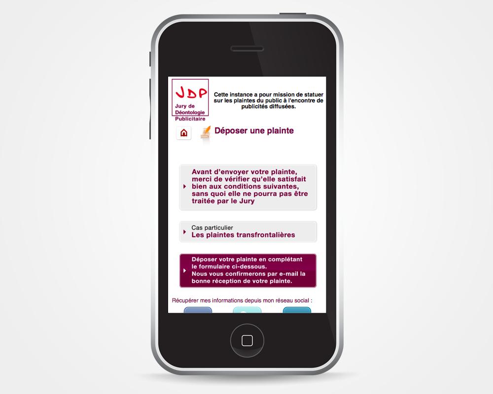 Design pour mobile - exemple de page : dépôt de plainte